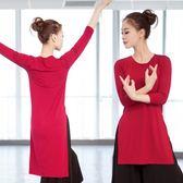 舞蹈練功服成人女民族古典現代舞形體跳舞服裝上衣中長款寬鬆新款