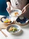 盤子 陶瓷碗盤子家用創意個性盤碗餐具組合菜盤吃飯碗面碗牛排餐盤【快速出貨八折下殺】