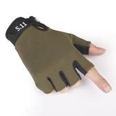 防滑透氣運動手套