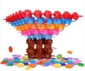 雪花片積木拼插男女孩兒童1-2-3-6-7周歲寶寶益智力塑料拼裝玩具