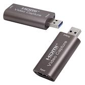 【3期零利率】全新 VC01 USB3.0轉HDMI影像擷取卡 影像擷取 影像輸出 外接擷取卡 小巧便攜
