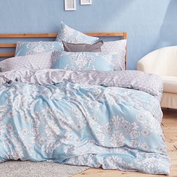 床包被套組 / 雙人【法雅朵】含兩件枕套  100%天絲  戀家小舖台灣製AAU212