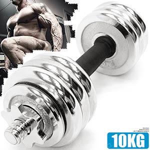 電鍍10公斤啞鈴組合(包膠握套)短槓心槓片槓鈴可調式10KG啞鈴.重力舉重量訓練.便宜推薦哪裡買