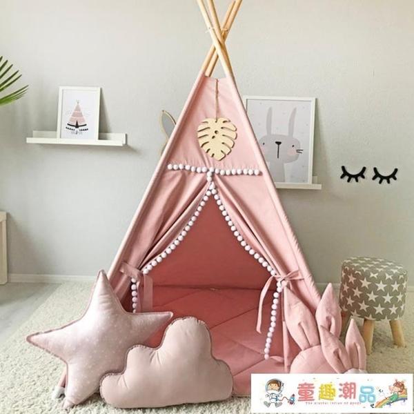 兒童帳篷 實木兒童帳篷室內女孩男孩遊玩多色夢幻公主屋家用可睡覺墻角小帳篷 童趣