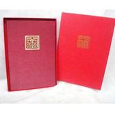 彩印花鳥相片簽名冊(紅) 結婚用品 婚禮小物 婚俗用品 簽名簿【皇家結婚百貨】