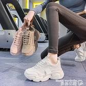 老爹鞋 老爹鞋女2021春季新款韓版休閒學院風百搭厚底炸街顯瘦運動小白鞋【618 購物】