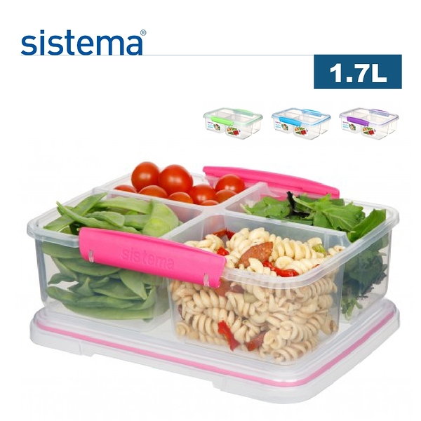 【sistema】紐西蘭進口to go系列扣式四格保鮮盒1.7L(顏色隨機)
