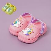 兒童洞洞鞋 沙灘鞋 布希拖鞋 洞洞鞋 涼鞋 鞋子 拖鞋 女童 男童 防水 童裝 橘魔法 現貨