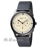 agnes b.小憩時光皮帶時尚腕錶-米X黑