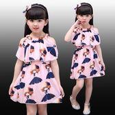 女童洋裝童裝夏裝新款韓版夏季洋氣雪紡連衣裙 JD2303【KIKIKOKO】