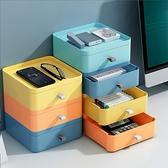 抽屜式桌面收納盒書桌上置物架辦公室雜物整理文具儲物小盒子【小酒窩服飾】