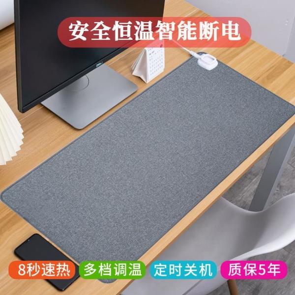 暖桌墊 加熱暖桌墊發熱鼠標墊超大號學生寫字墊桌上暖墊辦公室電腦墊防水 雙十一狂歡