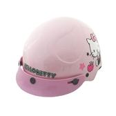 【東門城】EVO 智同 CA-116 寶貝Kitty 兒童安全帽(粉) 雪帽 可加購鏡片