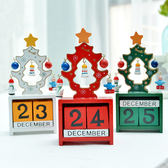 【BlueCat】聖誕節搖擺閃動聖誕樹裝飾木質 桌曆 日曆