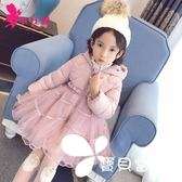 羽绒外套女童冬裝棉衣中長款2018新款兒童韓版公主棉服羽絨棉襖外套秋冬季