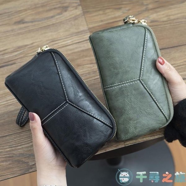 日韓簡約零錢手機包錢夾長款女包簡約百搭手拿包【千尋之旅】