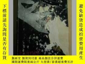 二手書博民逛書店Hand罕見in glove 英文原版口袋書Y109818 Ng