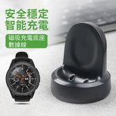 三星 galaxy watch 磁吸 充電座 手錶座充 小巧 便攜 辦公 智慧手錶 運動手環 充電器 USB 快充