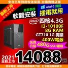 【14088元】全新I3-10100F獨...
