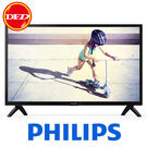 免費宅配到府✦飛利浦 PHILIPS 43PFH4082 43吋 液晶電視 Full HD 顯示器 公司貨