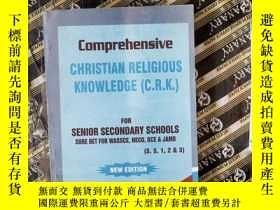 二手書博民逛書店COMPREHENSIVE罕見CHRISTIAN RELIGIOUS KNOWLEDGE(CRK)FOR SSCE
