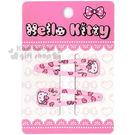 〔小禮堂〕Hello Kitty 兒童髮...