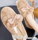 冬季包頭毛毛鞋女外穿2020新款保暖加絨可愛時尚網紅一腳蹬豆豆鞋 蘇菲小店