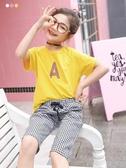 女童套裝2020夏裝新款兒童洋氣女孩韓版中大童夏季短袖時髦兩件套 童趣屋