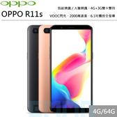 免運【送玻保+空壓殼】OPPO R11s 4G/64G 6.1吋 2000萬畫素 人臉 指紋辨識 雙卡雙待 閃充 智慧型手機