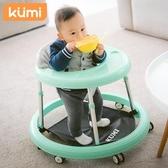 kumi嬰兒童學步車6/7-18個月寶寶多功能防側翻手推可坐折疊學行車
