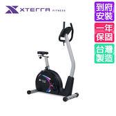 XTERRA UB3.5 直立式健身車(健跑機/慢跑機/健走機/有氧運動)