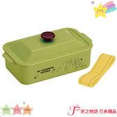 【京之物語】現貨 日本親自帶回豆豆龍龍貓午餐便當盒 附蓋便當盒 分層 可微波