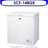SANLUX台灣三洋【SCF-148GE】148公升冷凍櫃