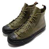 Converse 休閒鞋 Chuck 70 Bosey Hi 綠 黑 男鞋 女鞋 餅乾鞋 皮革鞋面 帆布鞋 運動鞋 【ACS】 168846C