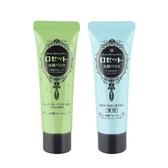 日本 ROSETTE 露姬婷 海泥毛孔潔淨洗顔乳 25g(隨機出貨) ◆86小舖 ◆