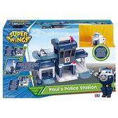Super Wings 保羅警察總部 36362
