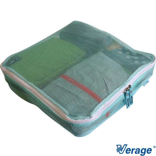Verage 維麗杰 單入VG超輕舒適超輕衣物袋(水藍)