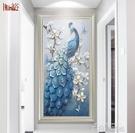新入戶玄關裝飾畫走廊過道牆面壁畫豎版客廳簡約現代酒店蘭花藍孔QM 依凡卡時尚