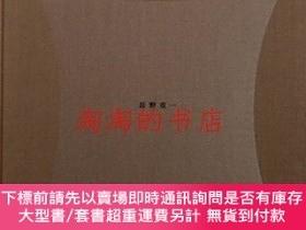 二手書博民逛書店hysteric罕見Fourteen 長野重一Y473414 長野重一 ヒステリックグラマー 出版2005