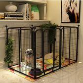 狗狗圍欄小型犬大型犬中型犬寵物圍欄狗柵欄狗欄圍欄室內狗狗籠子