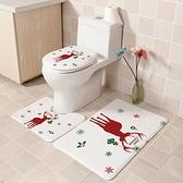 時尚創意地墊300 廚房浴室衛生間臥室床邊門廳 馬桶三件套