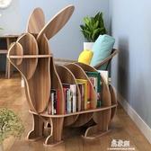 書櫃書架 免子創意兒童書架動物造型落地擺件學校繪本裝飾架置物架桌上 易家樂