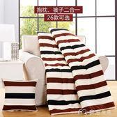 抱枕被子兩用靠墊被沙發辦公室午休靠枕頭被空調汽車腰枕床頭靠背      麥吉良品