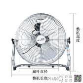 台扇趴地風扇電風扇落地扇家用電扇台式坐爬地扇大功率工業電風扇igo 【PINKQ】
