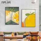 北歐裝飾畫飯廳背景畫玄關壁畫臥室油畫簡約客廳掛畫【淘嘟嘟】