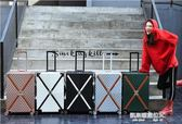 行李箱拉桿箱萬向輪女20鋁框24寸男26學生復古皮箱子28密碼旅行箱  凱斯頓數位3C
