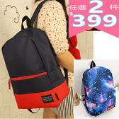 後背包-現貨販售- 36款時尚學院厚款後背包包-寶來小舖