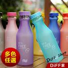 《DIFF》韓國摔不破汽水瓶 隨身杯 水...