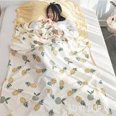 旅行酒店隔臟睡袋成人室內賓館單雙人被套便攜式出差旅游床單純棉 CP169【棉花糖伊人】