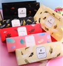 黑金羽毛 長方盒 天地蓋包裝盒 新年禮盒【C061】 牛軋糖盒 餅乾盒 包裝紙盒 月餅盒 蛋黃酥盒